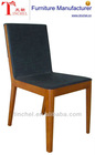 cheap dining room solid wooden side chair T47 hot sale for 2013