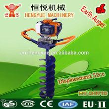 Hy-710 2-inme satılık toprak helezonları/toprak el burgusu yüksek kaliteli