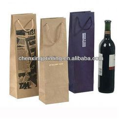 customized luxury wine paper bag