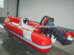 4.2m rigid fiberglass inflatable pontoon tender fishing RIB boat