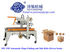 SPC-F05 Auto Flaps Folding and Side Belts Driven Sealer for carbonated drink filling line