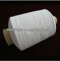 polyester covering rubber elastic thread for knitting socks