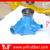 /product-gs/6d14-md-882315-water-pump-6d14-water-pump-for-excavator-844279735.html
