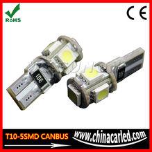 Factory offer 12 volt automotive led lights