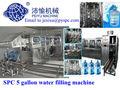 100-2000BPH QGF Seies automático puro Mineral barril de agua 5 galones de llenado de la máquina / planta