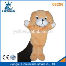 08256 Plush hand puppet puppy
