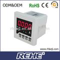 متعددة الوظائف الرقمية الذكية مرحلة واحدة عداد الكهرباء rh-d1 شبكة كهربائية