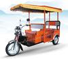 loading 7 passenger electric tricycle/rickshaw