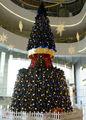 Árbol de navidad gigante ornamental con luces de estructura abierta para centro y plaza