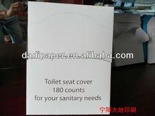 flushable 1/4 fold paper toilet seat cover