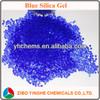 2-4mm 2-5mm 4-8m Blue silica gel indicating silica gel