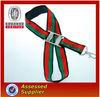 custom high quality satin/ribbon lanyard