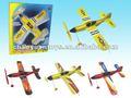 famoso lutador avião de brinquedo palavra guerra eléctrica cricle bc42806320 avião