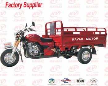 Guangzhou factory 200cc gas trike