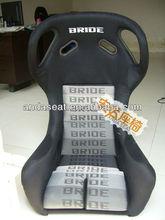 BRIDE Seat For Racing Car /Unadjustable/K106/FRP