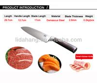 67 Layers# Handmade Japanese Vg10 Damascus Kitchen Knife