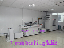 screen printing machines for water film transfer films