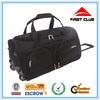 2014 Fashion trolley travel bag