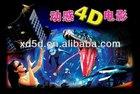 blue film movie 7d simulator free hot movies
