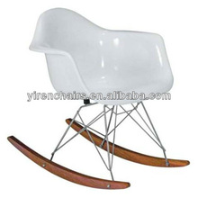 Plastic rocking chair with metal leg /chair for kids