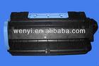 Compatible Black Toner Cartridge for CRG-706 & Toner Cartridge
