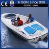 Cant Miss! 2014 Hison Brand 6 seats 230 HP Jet motor Boat
