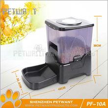 Automatic Feeders & Waterers Shepherd Dog Automatic Feeders & Waterers