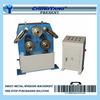 W24Y-1000 Asymmetric Hydraulic Angle Iron Bending Machine