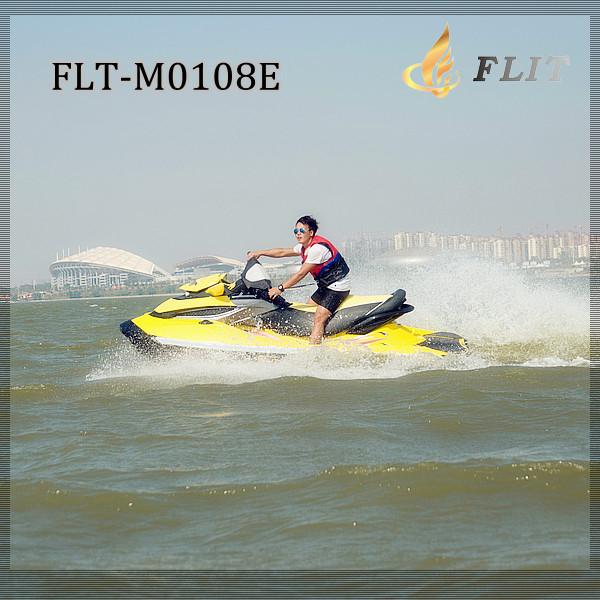 أحدث طراز cf 2014 1500cc المحركات البحرية موجة عداء وتحديد الزلاجات النفاثة