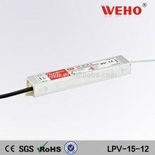 LPV-15-12 15w waterproof power supply 12v ip67 waterproof switch led power supply