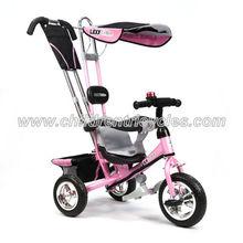 2013 New LEXUS Tricycle
