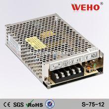 S-75-12 Aluminum shell 6a power supply 12v dc power supply 75w