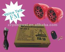 car alarm system YW-666A MP3 sound system DC12V