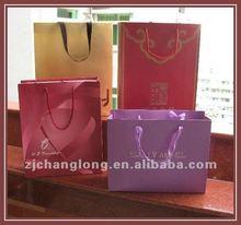Wholesale beautiful paper shopping bag
