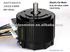 48V-120V 10KW electric car motor ; E car conversion kit; BLDC brushless Motor