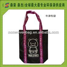 PB3041 420d Polyester Ball Bags
