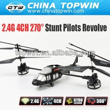 2.4G 4CH 270 turn stunt pilots revolve helicopter large scale rc helicopters sale [REH46313]