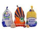PE Wicket Bags