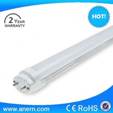 New product 2014 1200mm 2 years warranty G13 18W t8 led tube light