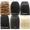 homeage alibaba website virgin brazilian thicker bottom remy hair
