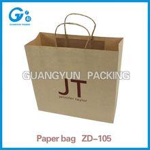 Packaging bag manufacturer brown kraft paper bag