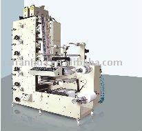 HJRY-480B flexo printing press