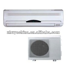 12000 BTU Split Wall Mounted Air Conditioner