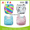Alva Reusable Cloth Nappies Newborn Wholesale China , ALVA Cloth Diaper , Cloth Diaper Velcro