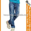 Jeans de mode enfant, chers jeans enfant, 100% coton denim jeans garçon( hyk401)