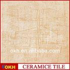 Textured ceramic floor tile