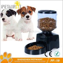 Automatic dog feeder/electronic dog feeder PF-19A
