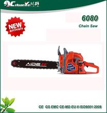 55.0cc chain saw with 20 oregon chain / gasoline chainsaw --CY-6080