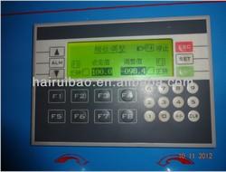 HRB-XF flexo ink printing press machine