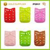 2014 Hot Sale Baby Diapers in Bulk the Diaper Mamy Poko Diapers